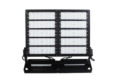 300-1000W high power LED flood light